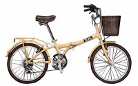 DIOKO-20-inches-Cruiser-Folding-Bike-with-basket-Pistache-Ivory-1.jpg